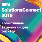 IBM  SolutionsConnect